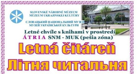 106532433_1757786114376757_1152554167574665168_o (2)